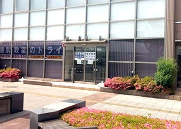 研究学園駅前校