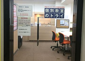 横浜駅西口校
