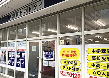 鳴海駅前校