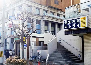 甲東園駅前校
