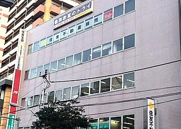 川口駅前校
