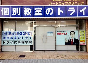 浜松駅前校