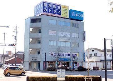 西尾駅前校