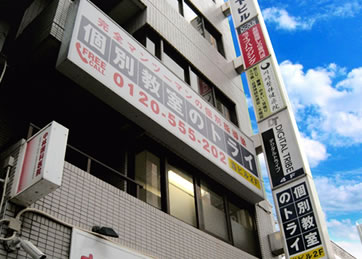 川崎駅前校