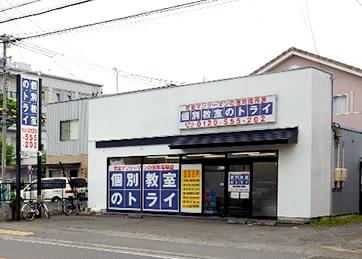 静岡豊田校