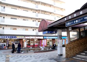 犬山駅前校