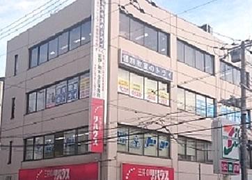 塚口駅前校