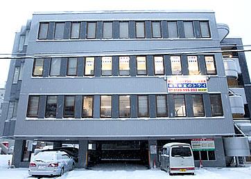 札幌円山校高等部