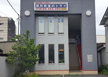 太田駅前校