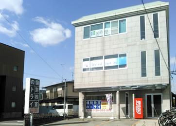 JR岡崎駅前校