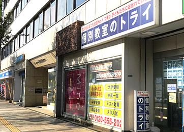 黒崎駅前校