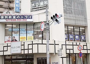 上飯田駅前校