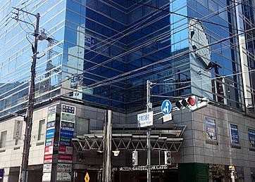 京橋駅前校高等部
