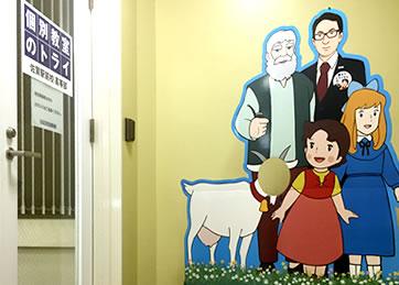 佐賀駅前校高等部