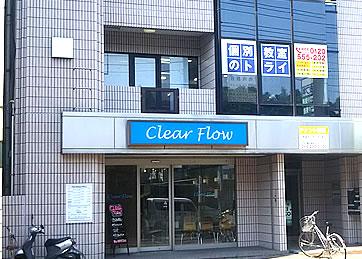 京成佐倉駅前校