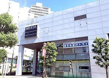 北与野駅前校