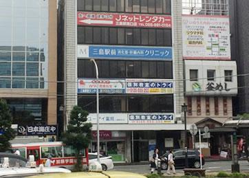 三島駅前校高等部