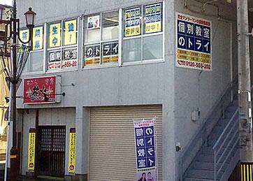 羽犬塚駅前校