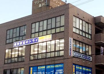 瀬戸口駅前校