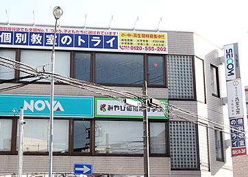 津島駅前校