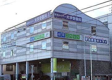 金沢文庫駅前校