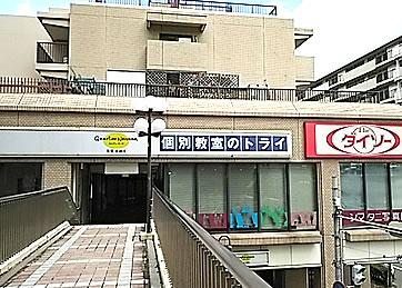 逆瀬川駅前校
