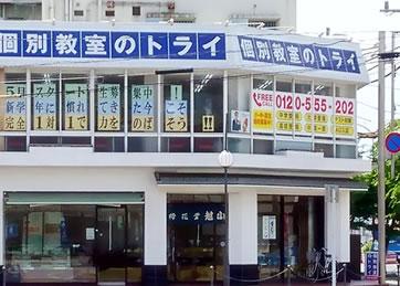 柳川駅前校