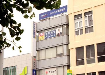 本山駅前校