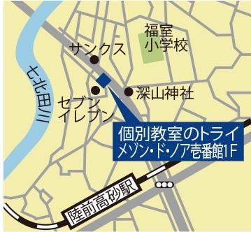 仙台市で選ばれている個別指導塾